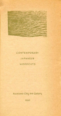 Contemporary Japanese woodcuts Image