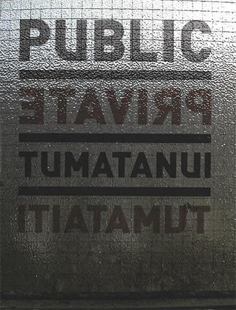The 2nd Auckland Triennial: PUBLIC/PRIVATE Tumatanui/Tumataiti Image