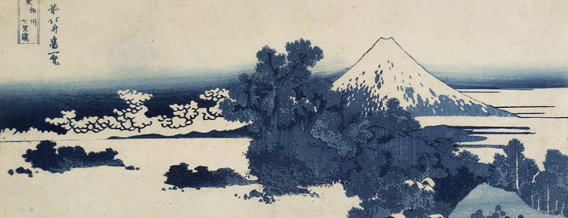 Fragile Beauty: Historic Japanese Graphic Art