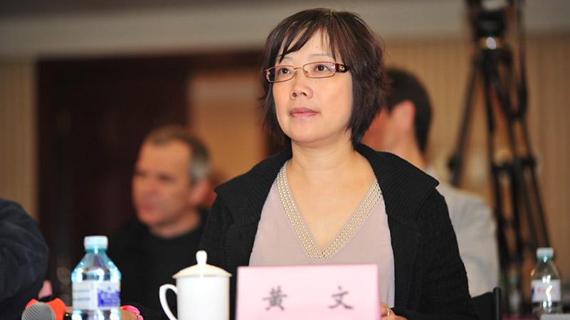 Wen Heung