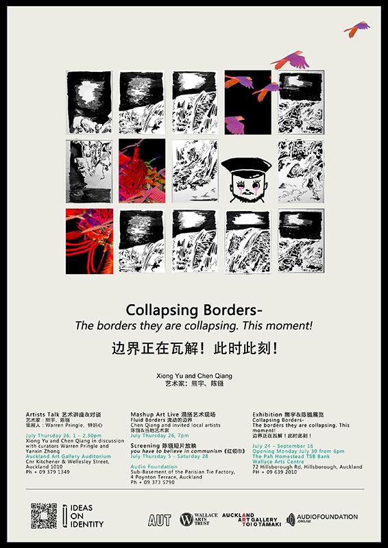 Artists' talk: Xiong Yu and Chen Qiang