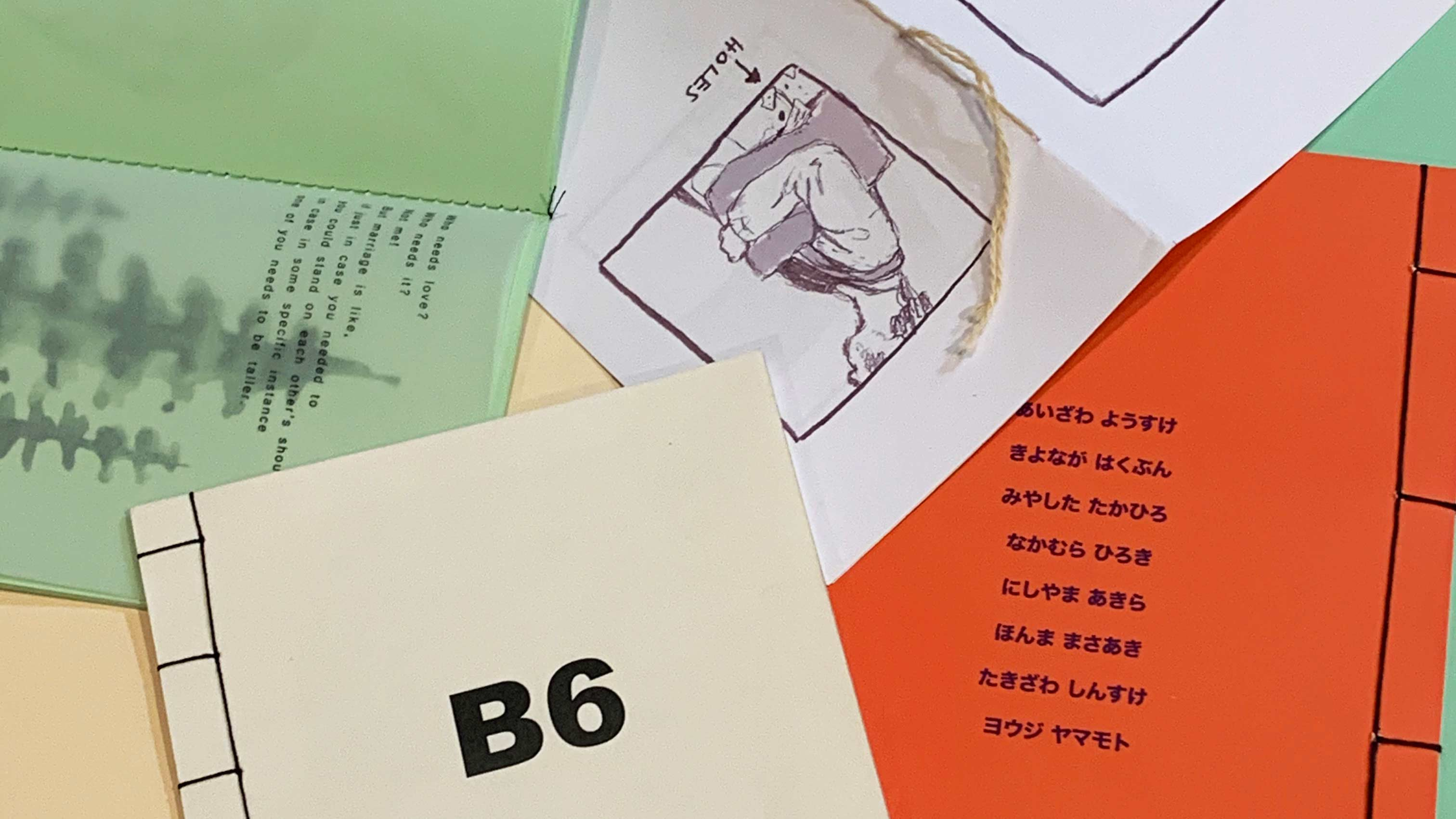 Zine Binding Workshop