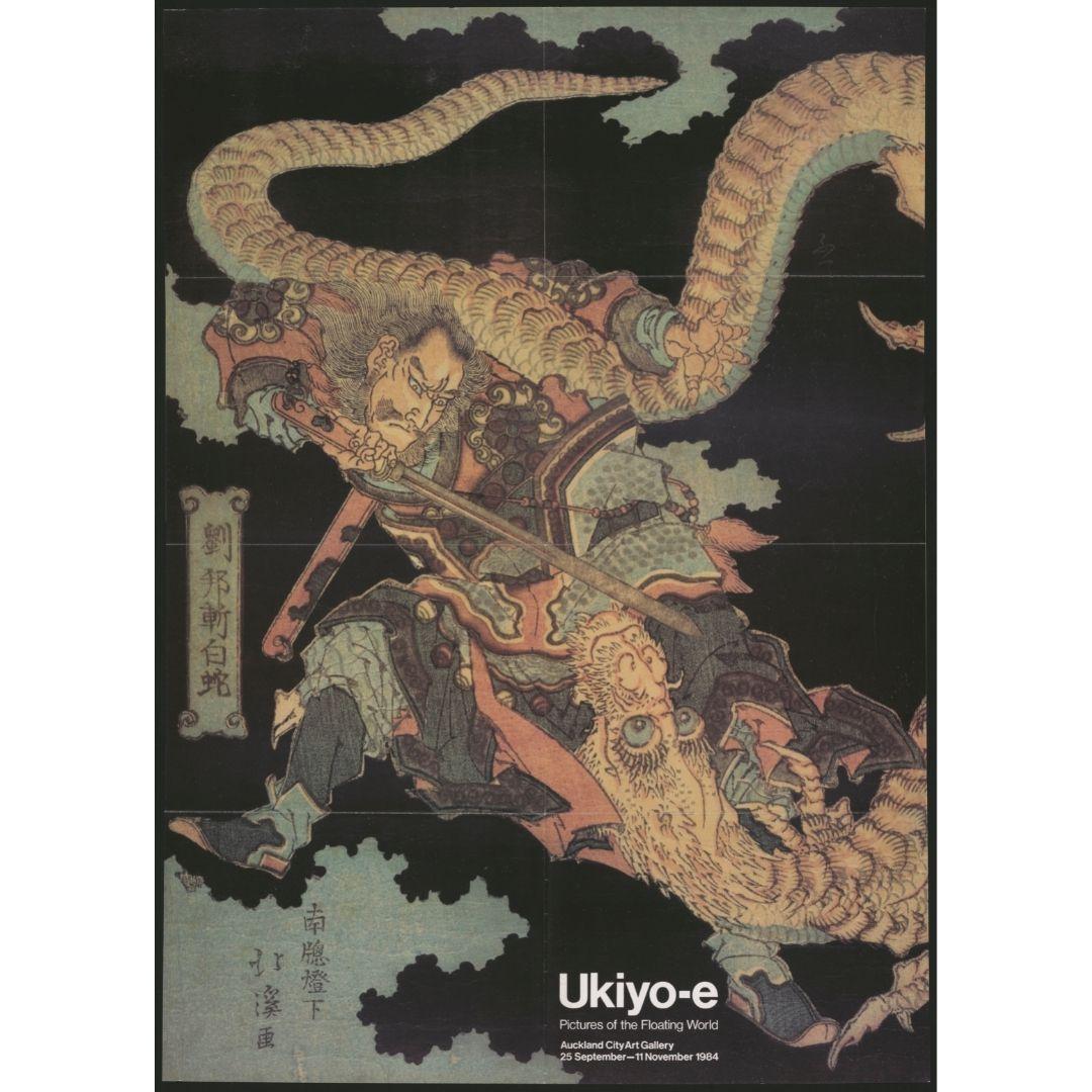 Ukiyo-e: Pictures of the Floating World Image