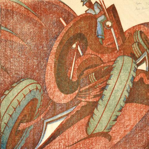 Grader, 1959 Image