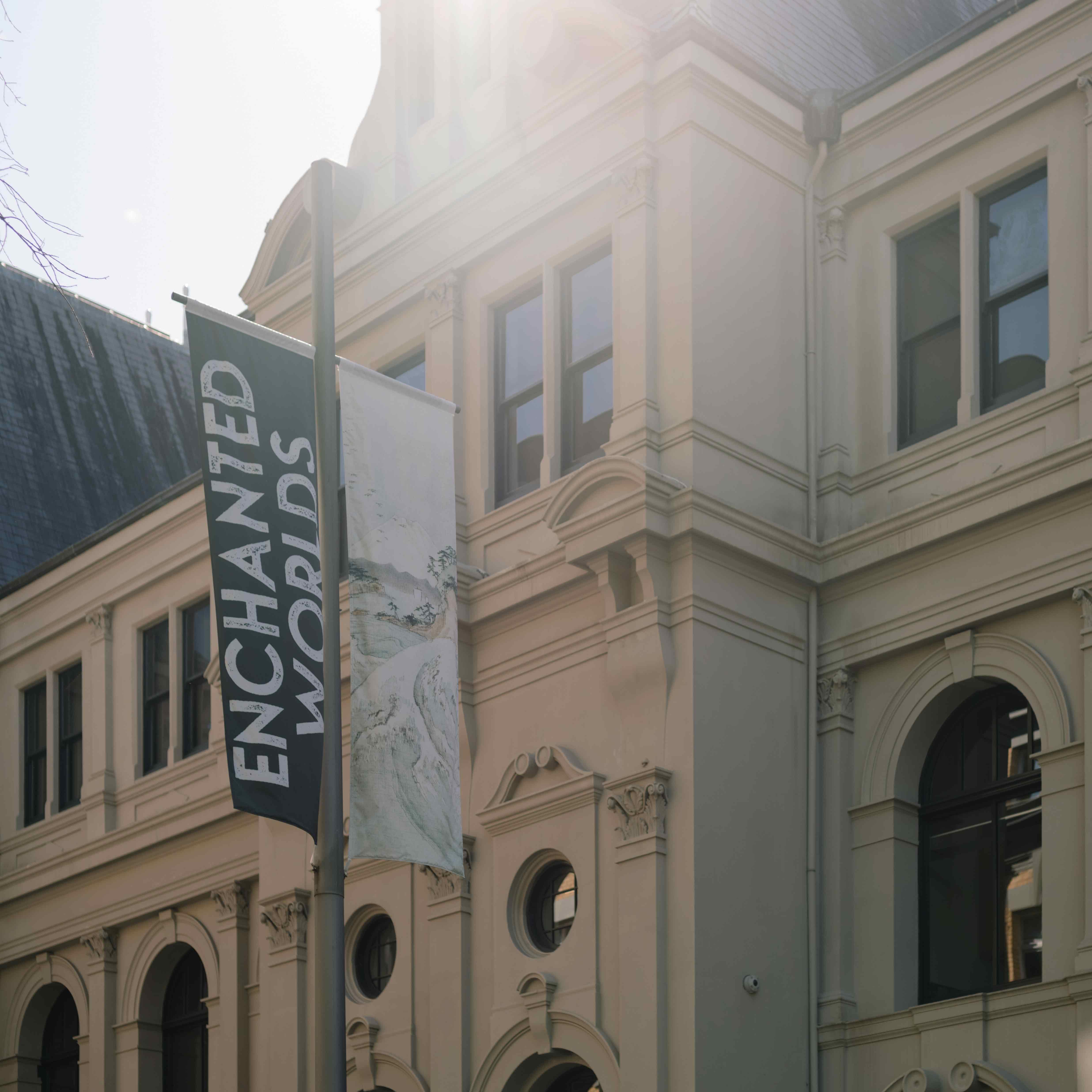 Auckland Art Gallery Toi o Tāmaki reopens 13 June: Nau mai, haere mai! Image