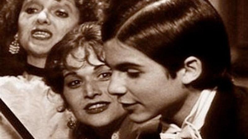 Julio comienza en Julio (Julio Begins in July) 1977