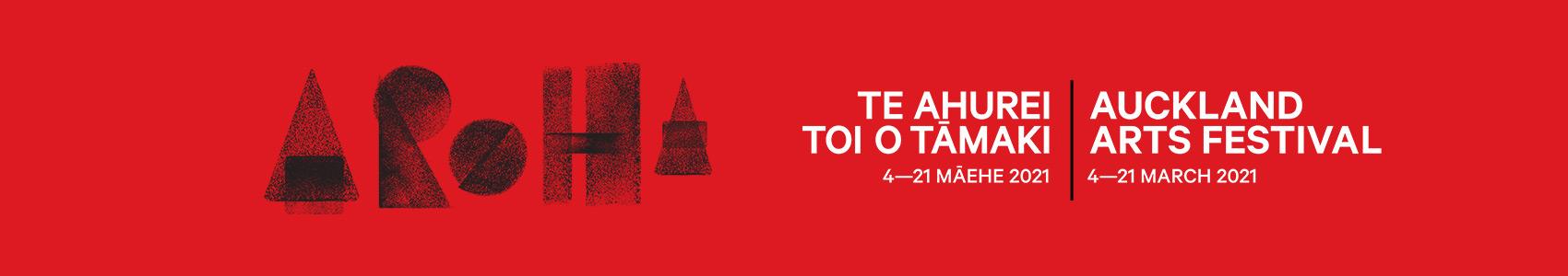 Auckland Arts Festival - Te Ahurei Toi o Tāmaki
