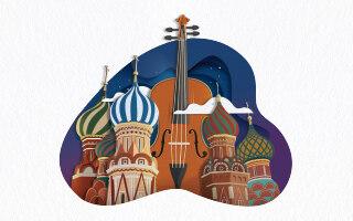 Tchaikovsky's Violin