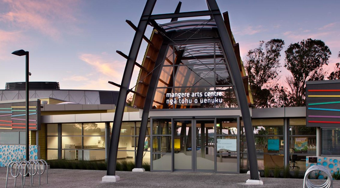 Māngere Arts Centre