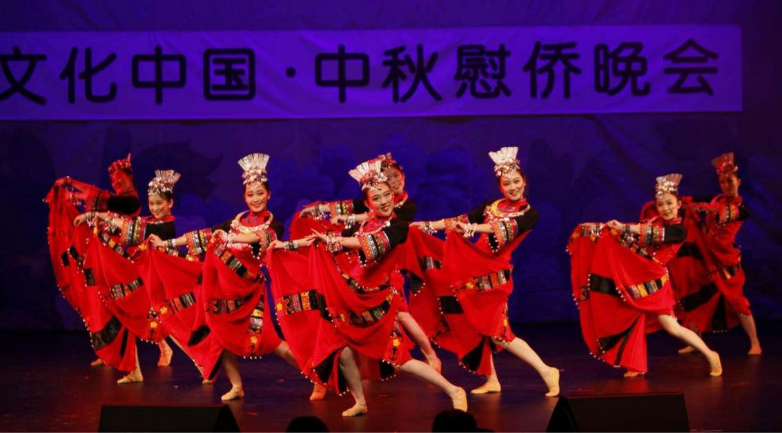 New Zealand Huaxing Arts Showcase